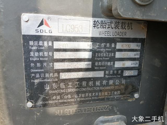 山东临工 LG953 装载机